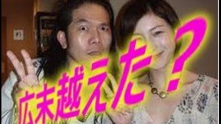 【裏芸能】広末涼子 旦那のキャンドルジュンの年収がエグすぎる!! キャンドルジュン 検索動画 4