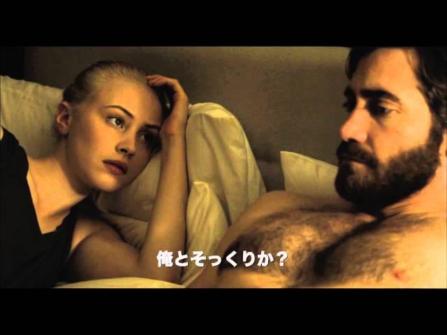 映画『複製された男』Blu-ray&DVD予告編