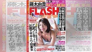 清水綾乃、新元号「令和」のグラビア界を牽引するFカップを激撮!