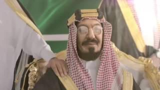 كواليس العمل الذي جسد شخصية الملك عبدالعزيز في اليوم الوطني