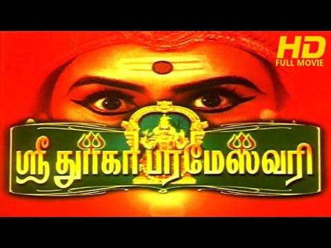 Tamil Full Movie   Sri Durga Parameshwari