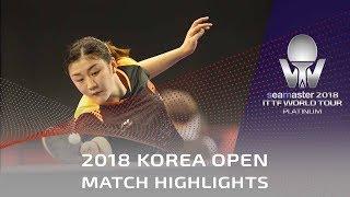 Cheng Meng vs Liu Shiwen   2018 Korea Open Highlights (1/2)