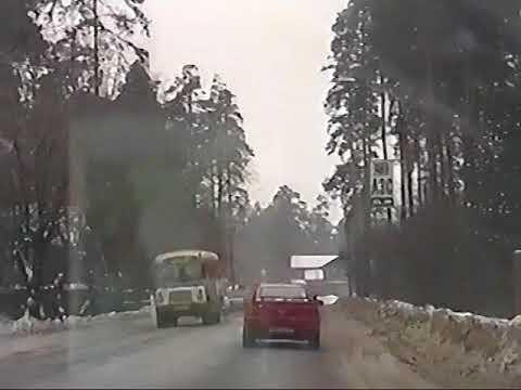 1998 2018 Проезд на Москвиче 2141 г.Раменское