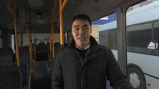 Доступность транспорта для инвалидов