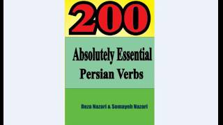 200 Absolutely Essential Persian Verbs: Verb 3: گُفتَن