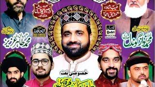 Live Mahfil-E- Naat