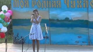 Лида Молчанова 2011