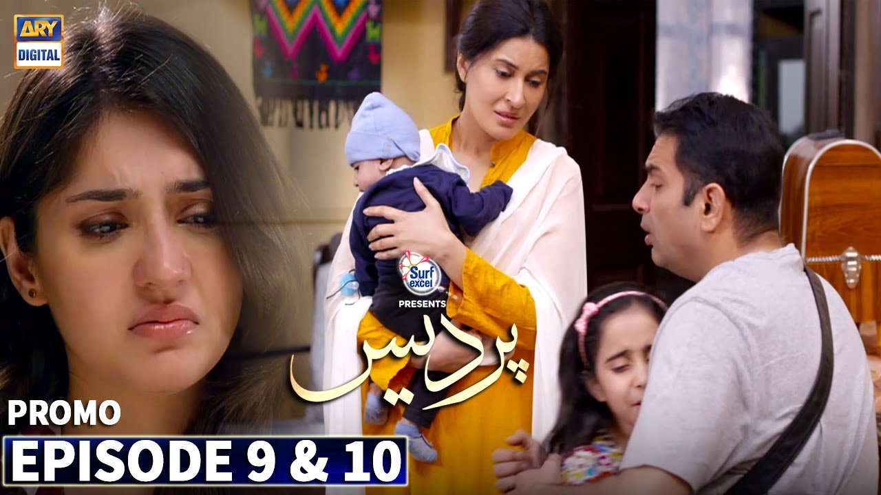 Pardes Episode 9 & 10 - Presented by Surf Excel - Promo - ARY Digital Drama
