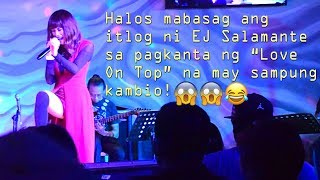 [August 2018] EJ Salamante Muntik Mabasag ang Itlog!