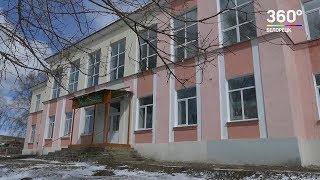 В с. Тирлянский ремонтируют школу