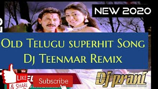 Telugu superhit old song dj remix by ...