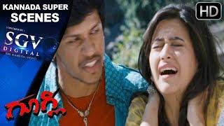 Googly Kannada Movie | Revenge attack on Yash | Kannada action scenes 35 | Kruthi Karabanda,Yash