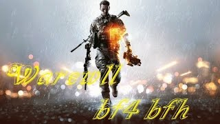 【BF4】FIRE BOMBER/TRY AGAIN