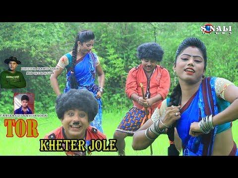 New Purulia Hd Video Song 2018#Gautam Bauri#Kheter  Aade Gait Lagay#