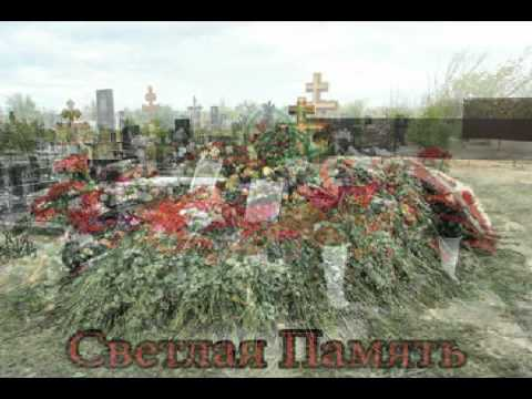 Памяти Владимира Кадина (г. Волгоград)