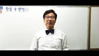 [한글 + 영어 6 ] #대로 #동 #연못 #문화전당 …