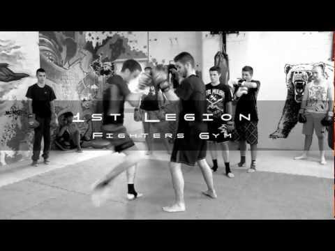 1st Legion Fighters Gym Promo