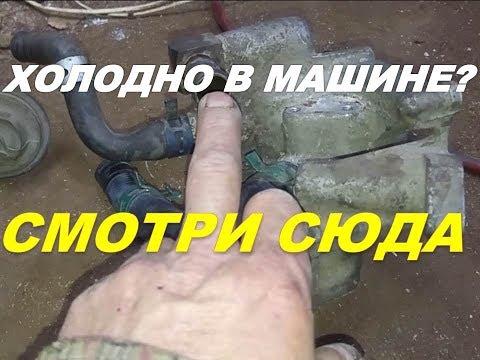 Vortex Estina устраняем заводской косяк в отоплении салона часть 1