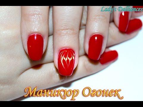 Красивые пальчики на Октябрьском Поле VK