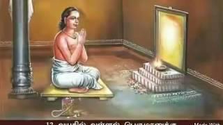 Arut Perum Jothi அருட்பெருஞ் ஜோதி ! அருட்பெருஞ் ஜோதி!  தனிப்பெருங் கருணை! அருட்பெருஞ் ஜோதி!