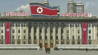 Северная Корея объявила об успешном испытании водородной бомбы.