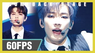 60FPS 1080P   SEVENTEEN - Fear, 세븐틴 - 독 : Fear  Show! Music Core 20190921
