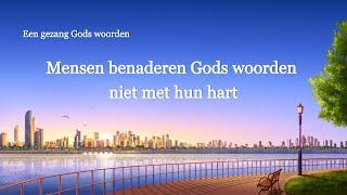 Christelijke muziek 'Mensen benaderen Gods woorden niet met hun hart' | Prachtige muziek