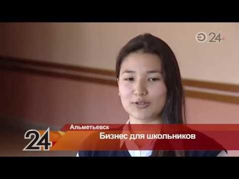 Знакомства в Альметьевске - Сайт знакомств