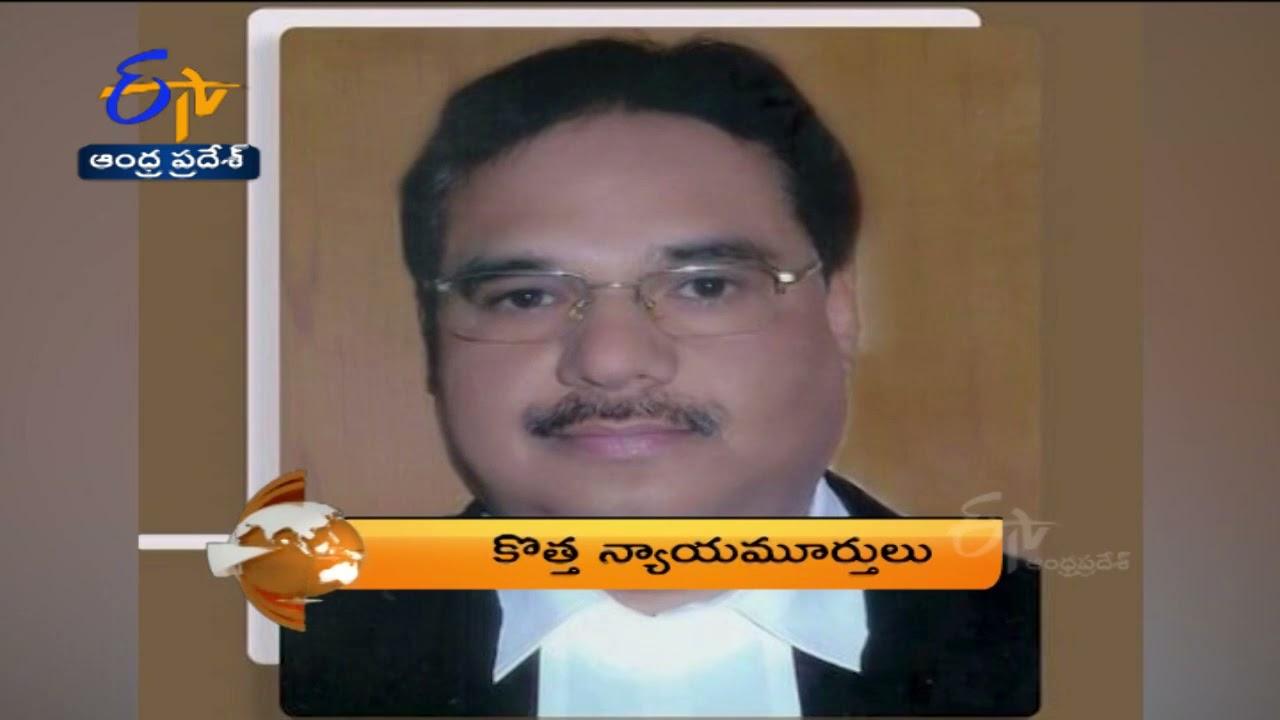 Download 7:30 AM   ETV 360   News Headlines   18th Sep 2021  ETV Andhra Pradesh