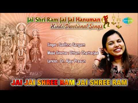Jai Jai Shree Ram Jai Shree Ram | Hindi Devotional Song | Sadhna Sargam