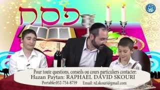 Chema Koli: Pessah morceaux choisis de la Hagada - 613TV