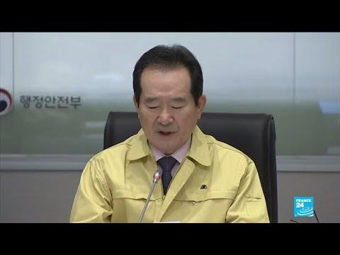 Coronavirus: plus de 200 cas en Corée du Sud