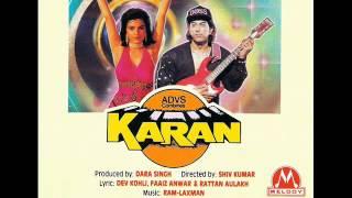 Mera Dil Tera Deewana Karan (AUDIO)