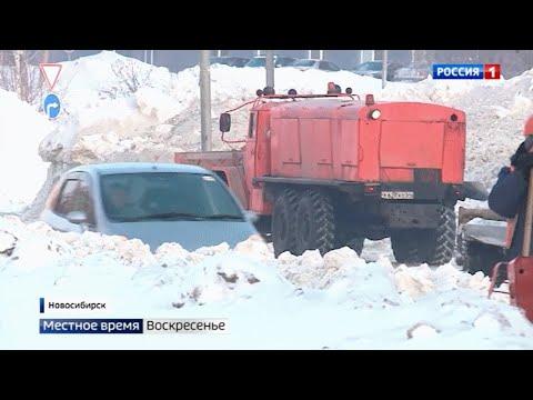 Чрезвычайная ситуация: Новосибирская область утопает в снегу