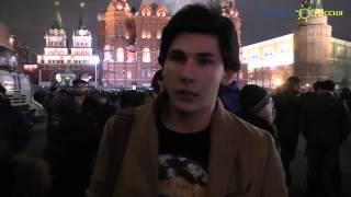 Манежная площадь 15.1.15«Схватили, уволокли в автозак со словами — иди, там тебя ждет Навальный».