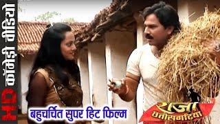 Mitan 420 - Comedy Scene    Karan Khan, Sima    Movie Clip - 2018