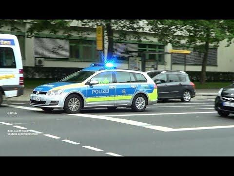 Dresden Polizei Streifenwagen 2648 | Dresden police cruiser responding [GER | 15.7.2016]