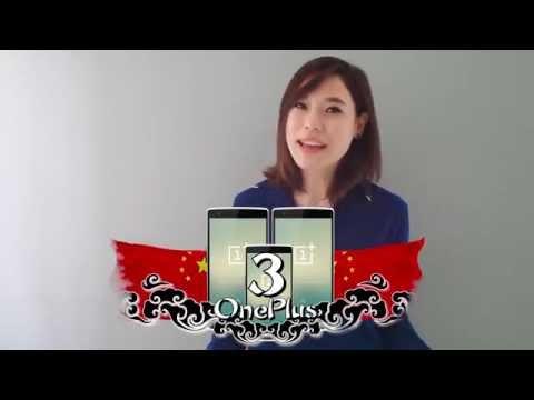 จัดอันดับ 10 แบรนด์สมาร์ทโฟนสัญชาติจีนที่น่าจับตามอง
