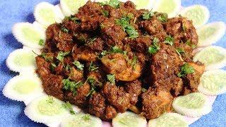 చికెన్ ఫ్రై ఇలా ఒక్కసారి చేసి చూడండి చాలా బాగుంటుంది || SIMPLE CRISPY CHICKEN FRY RECIPE IN Telugu