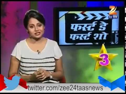 Deool Band Marathi Movie - Review by Zee 24 Taas