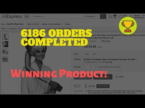 Winning Products 🔥 Shopify Dropshipping 🔥 2019 thumbnail