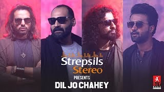 Dil Jo Chahey - Strepsils Stereo | Acappella Original