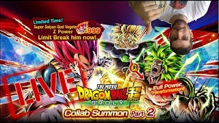 🔴 ¡SUMMONS A VEGETA SSJ GOD RED...¿¡HABRÁ SUERTE?! ¡¡SORPRESA!!  |  Dragon Ball Legends