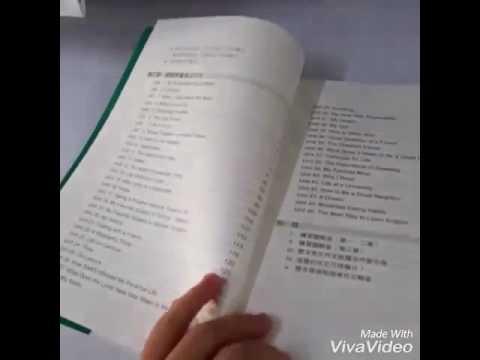 書林英文作文輕鬆得分指南2017修訂版