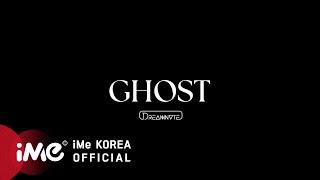 [드림노트] 'GHOST' Choreography Sp…