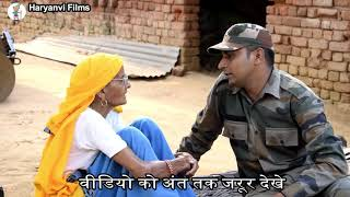 15 August || Independence  Day Special Video Indian Army || Heart Touching Video