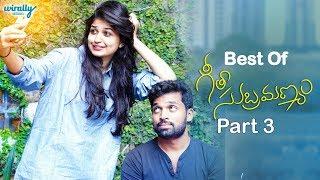Best Of Geetha Subramanyam | Part 3 | Telugu Web Series - Wirally originals