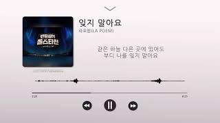 |   | JTBC 올스타전 - 06. 가요대전 (1…