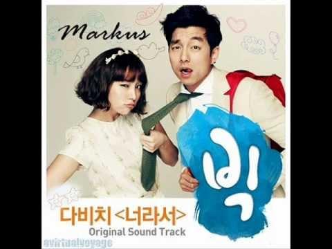 BIG (빅) - Because It's You - OST Part 1 (Korean Drama)