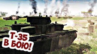 Крупнейший Танковый Бой В Истории! В тылу Врага 2 Штурм